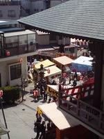 Sanakanon_festival2007_2