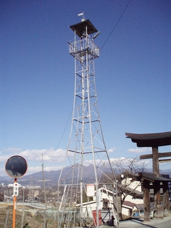 Skitamiyachihinomi1