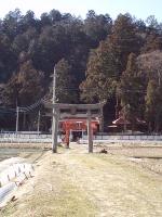 Stoumatojinjya1