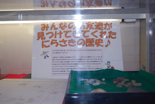 Sdsc_0831