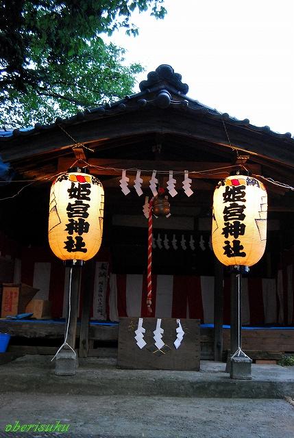 Shimmemiya1