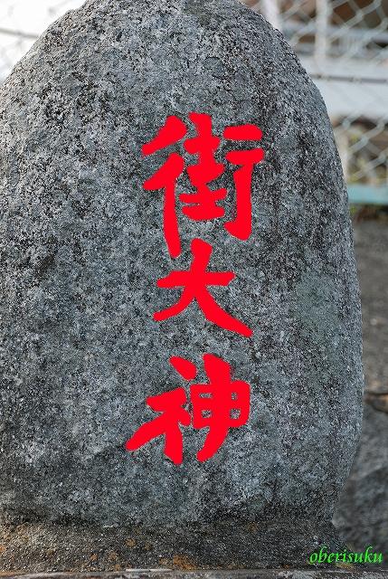 Snabeyama_dousojin_1