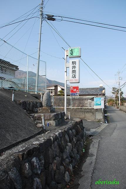 Snabeyama_dousojin_3