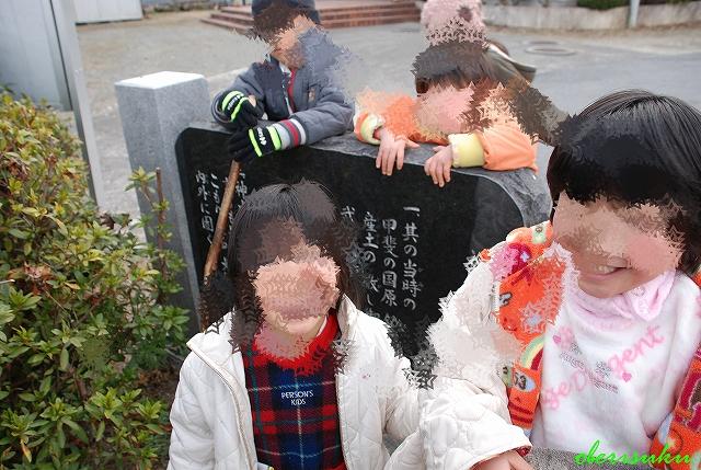 Skamiyamakoukah210118_3