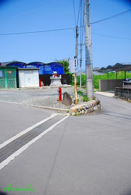 Smichishirubeh210509_2